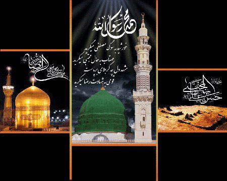 تصاویر شهادت امام رضا، حسن مجتبی و رسول اکرم+ 28 صفر