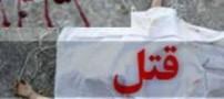 راز جسد زن پتوپیچ شده در بزرگراه اشرفی
